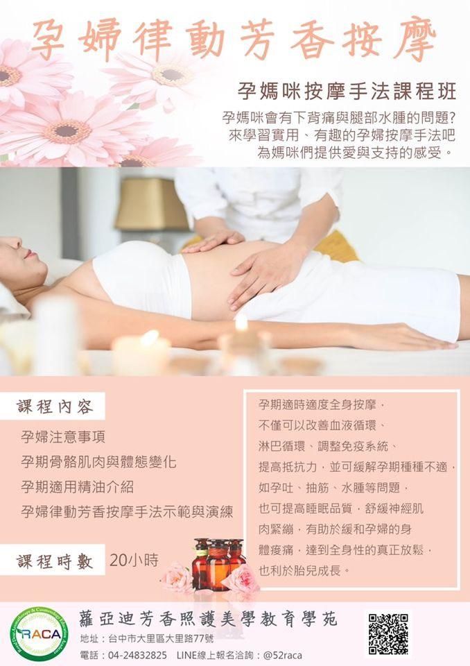 aroma_pregnant